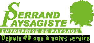 Serrand Paysagiste Vitré Rennes